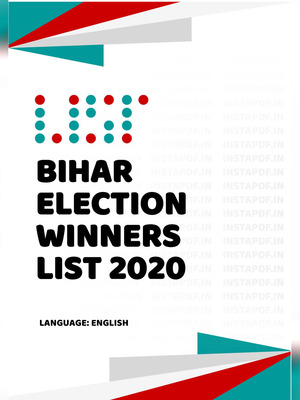 Bihar Election Winners List 2020