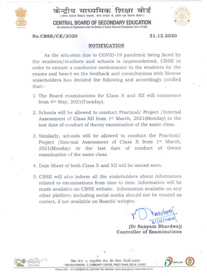 CBSE Exam Notification 2021