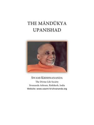 Mandukya Upanishad in English